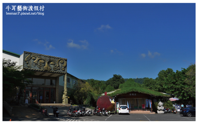 牛耳藝術渡假村-42