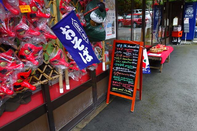2016/08 叡山電車鞍馬駅 #02