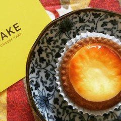 I've been waiting for the lines to die down, glad I finally got to try BAKE's cheese tart❤︎rich & creamy  #bakecheesetart #osaka #japan #ベークチーズタルト #大阪
