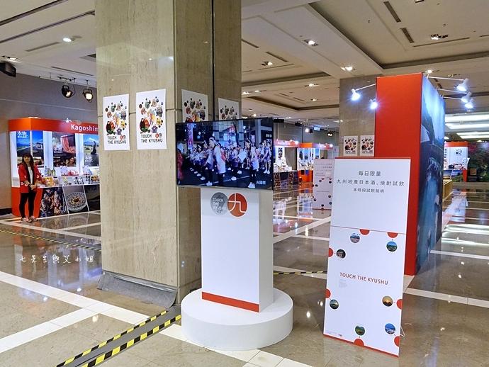 3 信義新光三越A9 Touch the Kyushu 九州物產展