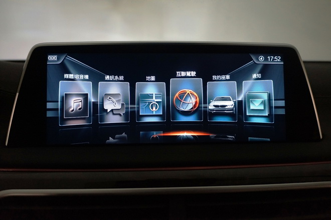 [新聞照片三]BMW iDrive 5.0全新使用介面