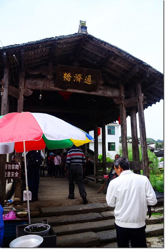思溪延村--通濟橋 1