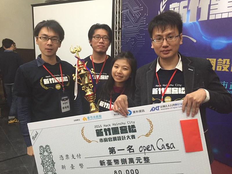 2015 Hsinchu hackathon