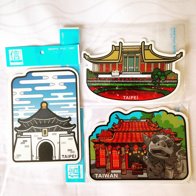Postcards from Taiwan