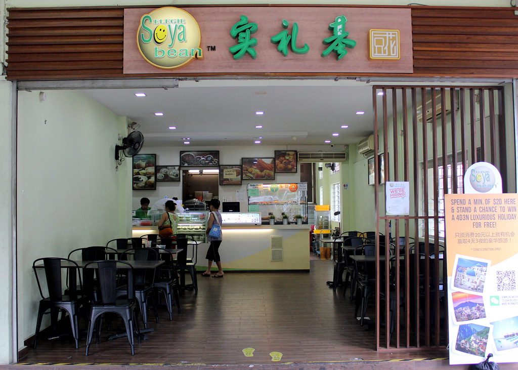 Delicious Eats In Jalan Kayu: Selegie Soya Bean