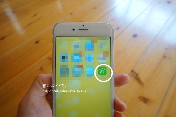braava-app17