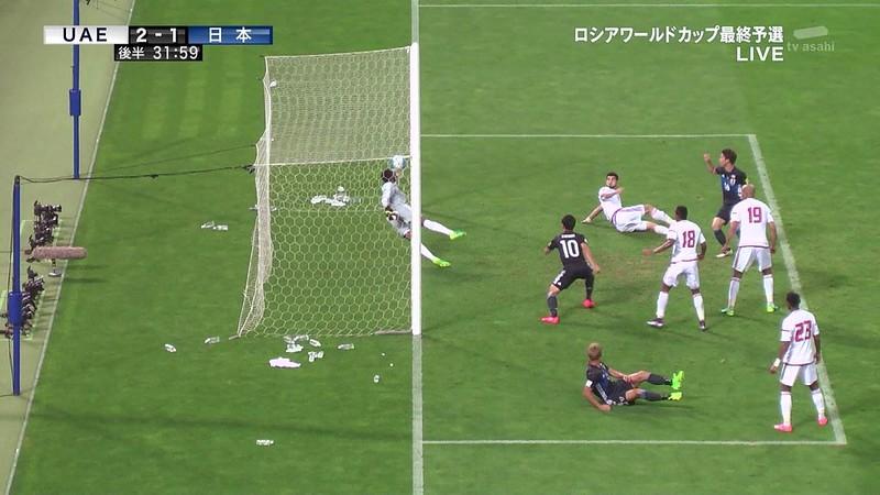 soccer_goal_160901