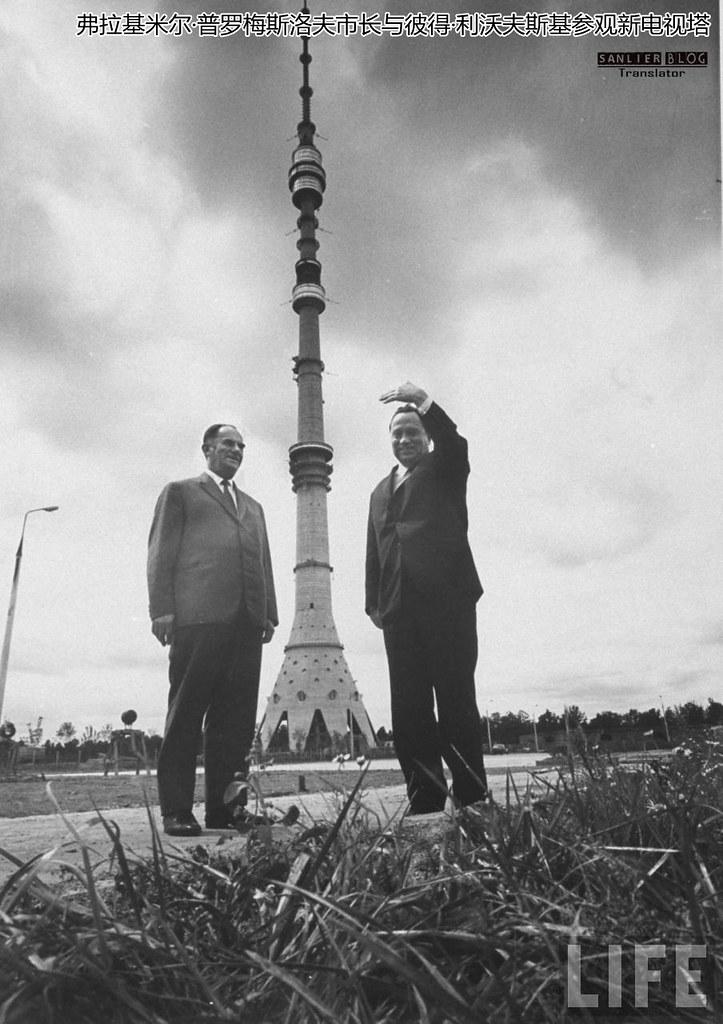 1960年代两位苏联高级干部12