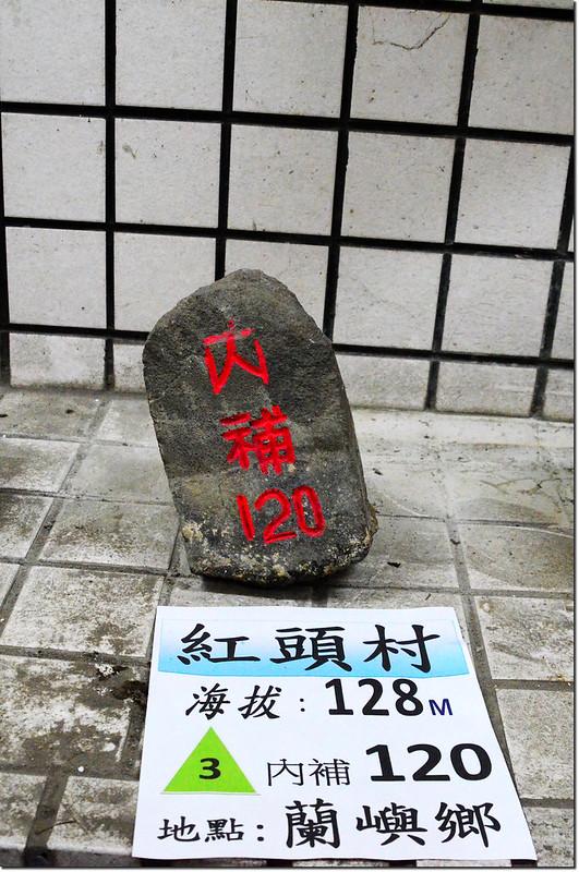 台東蘭嶼紅頭村聯勤測量隊三等三角點(# 內補120 Elev. 128 m) 1