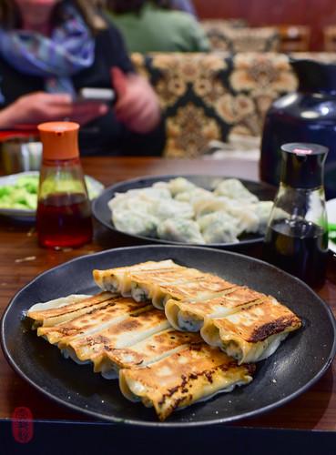 Pan-Fried Mackerel Dumplings