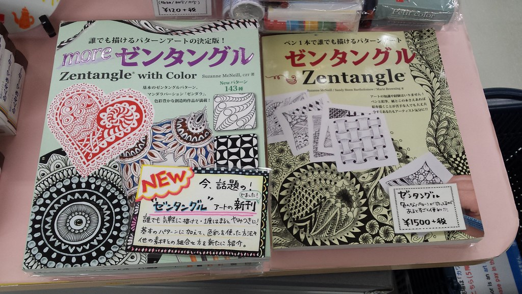 Zentangle books close-up
