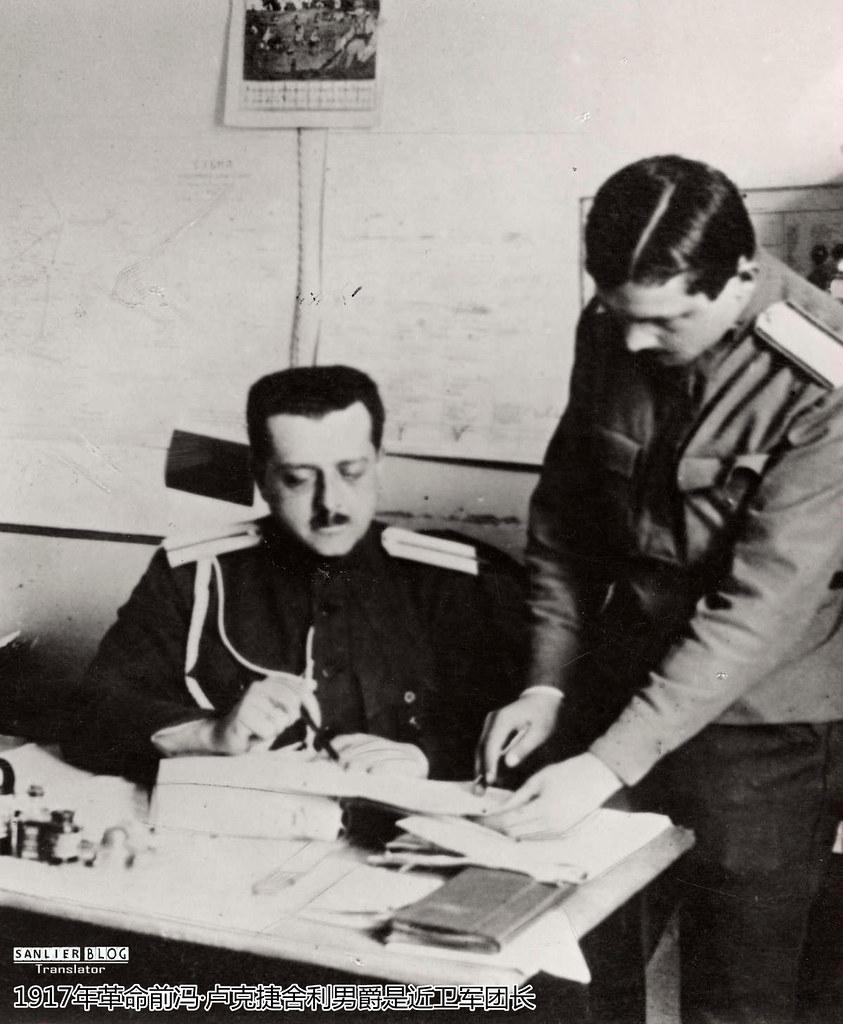 1930年德国俄罗斯侨民生活04