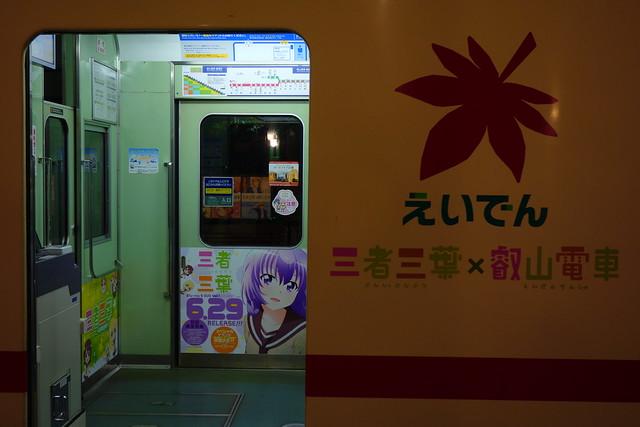 2016/08 叡山電車×三者三葉 ラッピング車両 #18