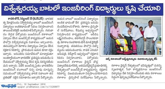 2016-09-16_Andhra Prabha
