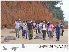 金門國家公園海岸環境教育(0908)-04