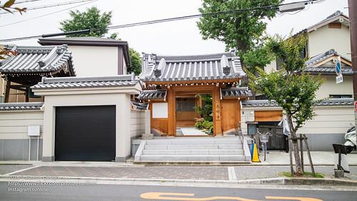 2016 JAPAN 0604-4