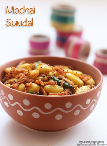 Mochai Sundal Recipe