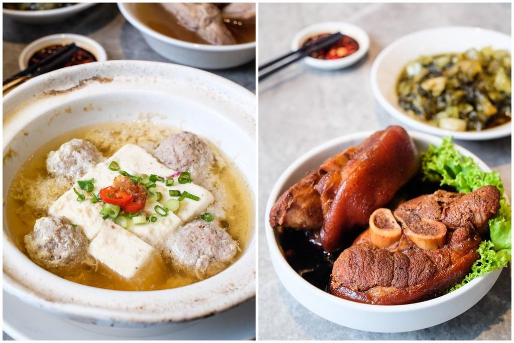Food Opera ION Orchard:  Ya Hua Bak Kut Teh