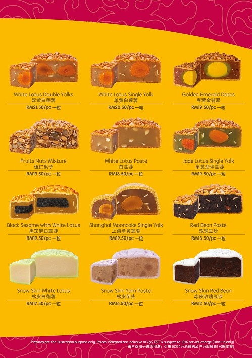 Grand-Harbour-Mooncake
