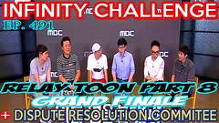 Infinity Challenge Ep.491