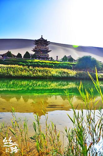 dunhuang20