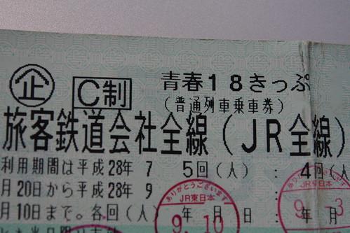 P9130606.JPG