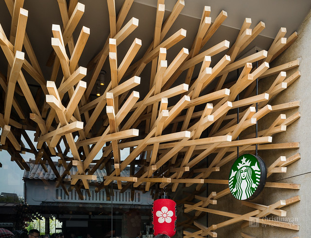 Detail of STARBUCKS COFFEE, Dazaifu Tenmangu Omotesando branch (スターバックスコーヒー太宰府天満宮表参道店)
