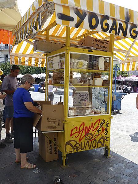 kiosque jaune