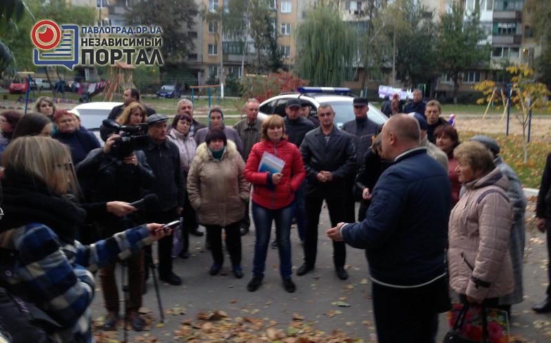 днепровская 013