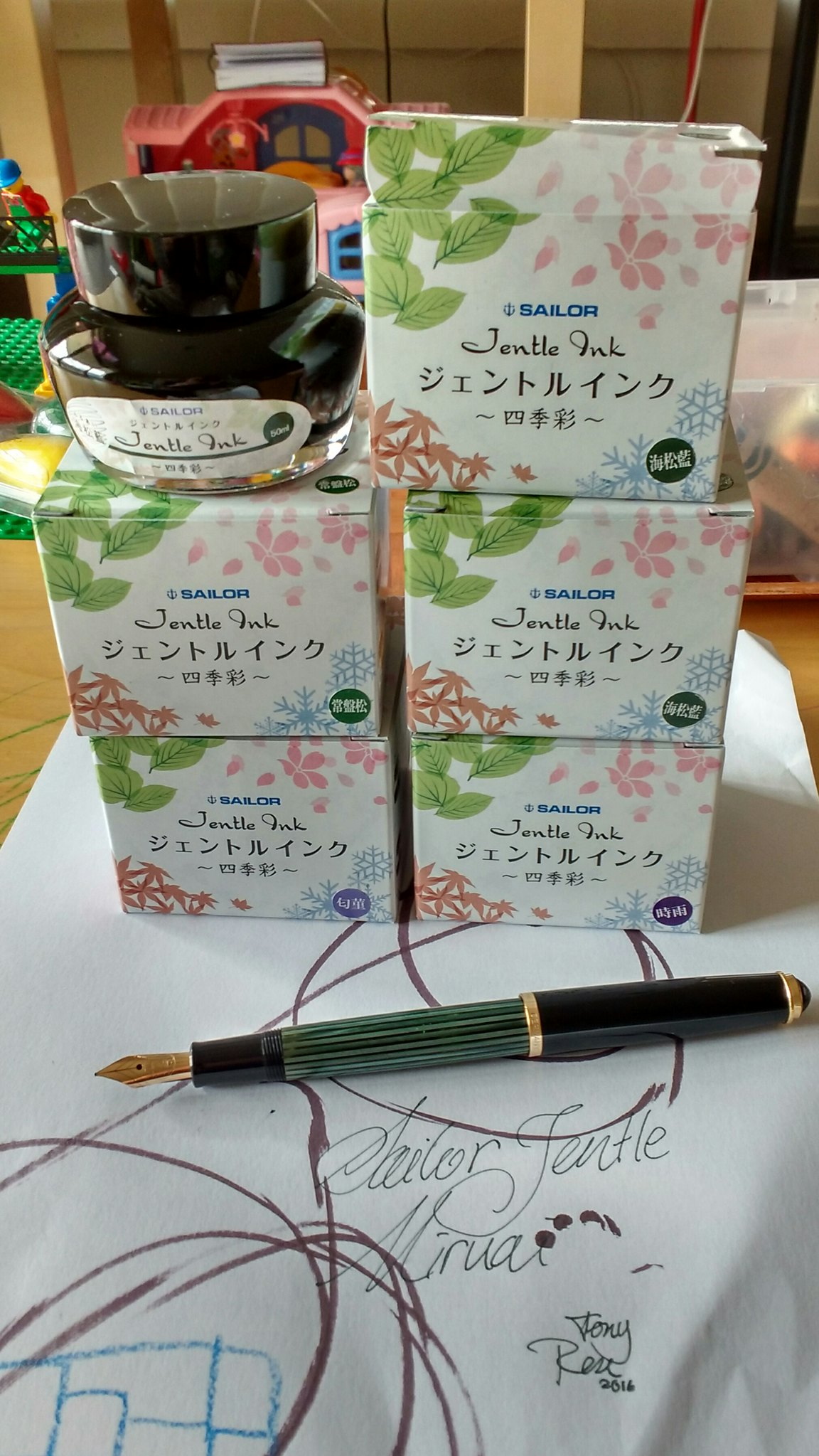 Sailor new Jentle Inks