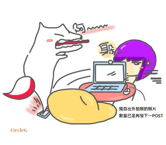 CIRCLEG 圖文 傾電話行路特別快 一個人行好悶 本地原創 (4)