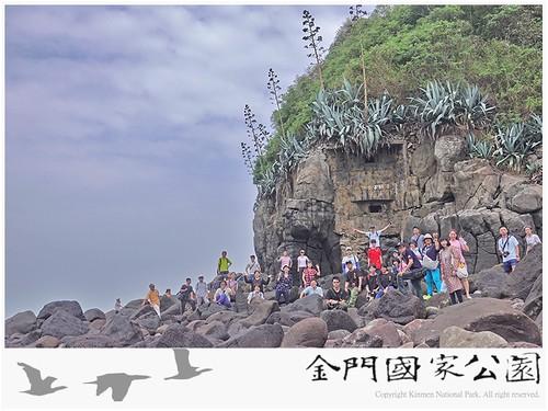金門國家公園海岸環境教育(0908)-06