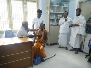 Athithi Sadhu Health Service