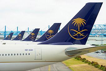 Saudia A330-300 Regional tail (Airbus)