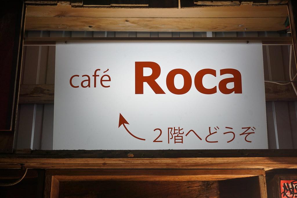 roca(江古田)
