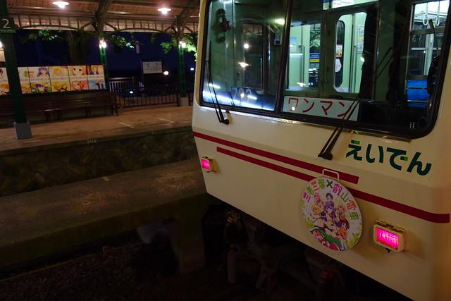 2016/08 叡山電車×三者三葉 ラッピング車両 #16