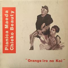 PIANICA MAEDA,CHIEKO BEAYTY:ORANGE IRO NO KOI(JACKET A)