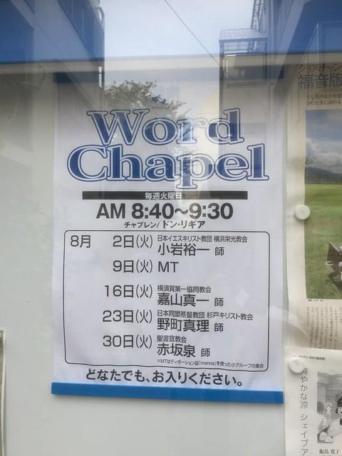 Word Chapel