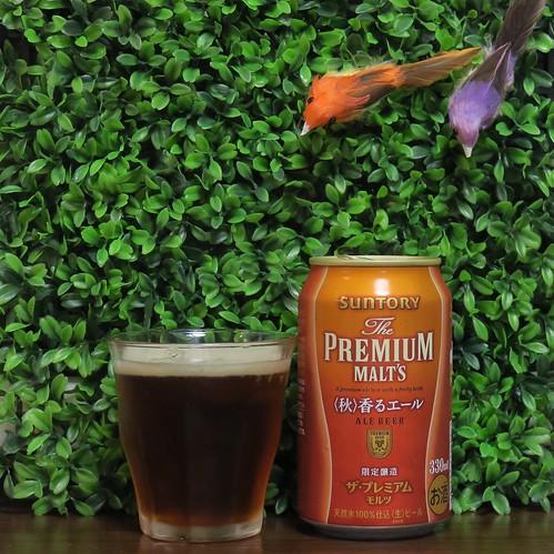 ビール:プレモル 秋 香るエール