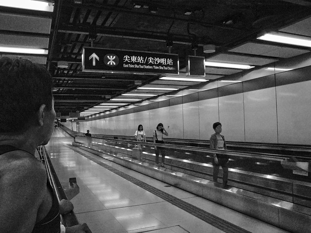 East Tsim Sha Tsui Station