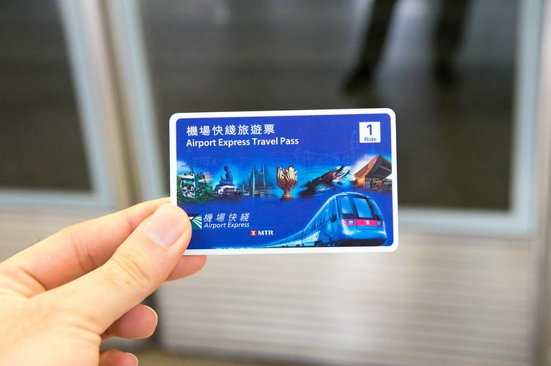香港エクスプレスで行く、香港マカオ旅行記-62.jpg