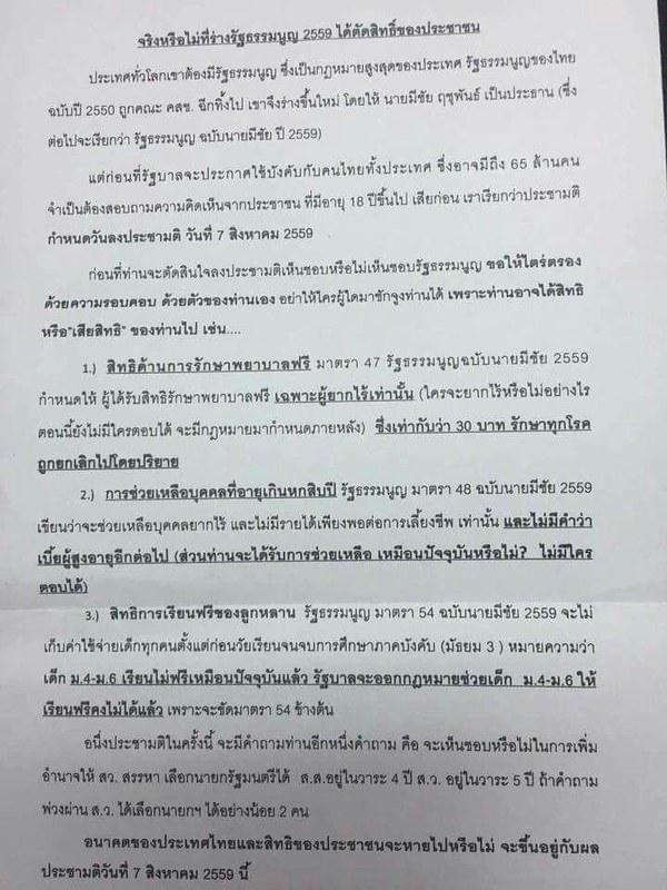 Referendum Letter in Chiang Mai