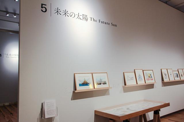 「シネマタイズ」展示風景