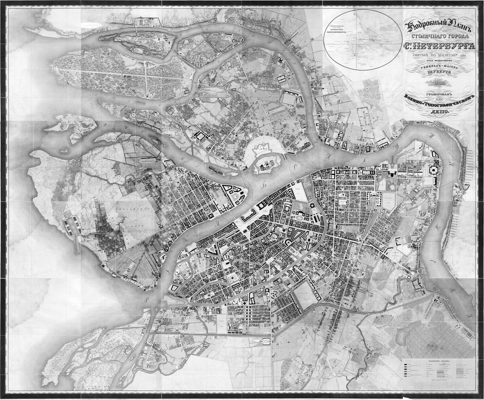1828. Подробный план столичного города Санкт-Петербурга