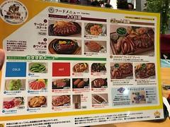 恵比寿麦酒祭2016