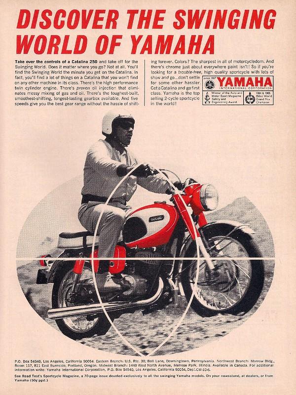 Yamaha Catalina 250