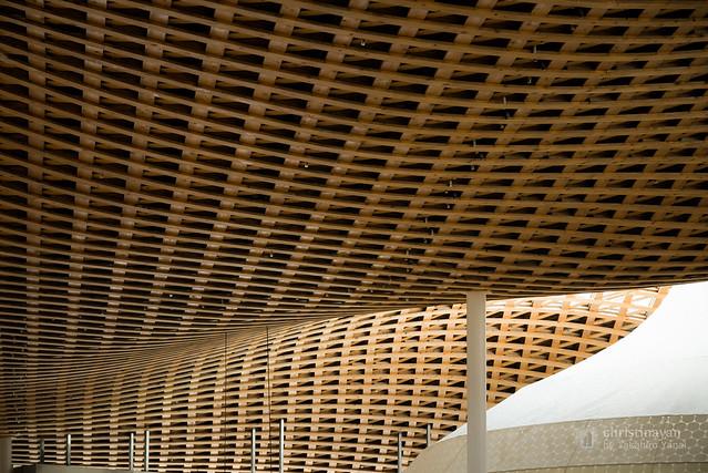 Ceiling of Gifu City Chuo Library (岐阜市立中央図書館)