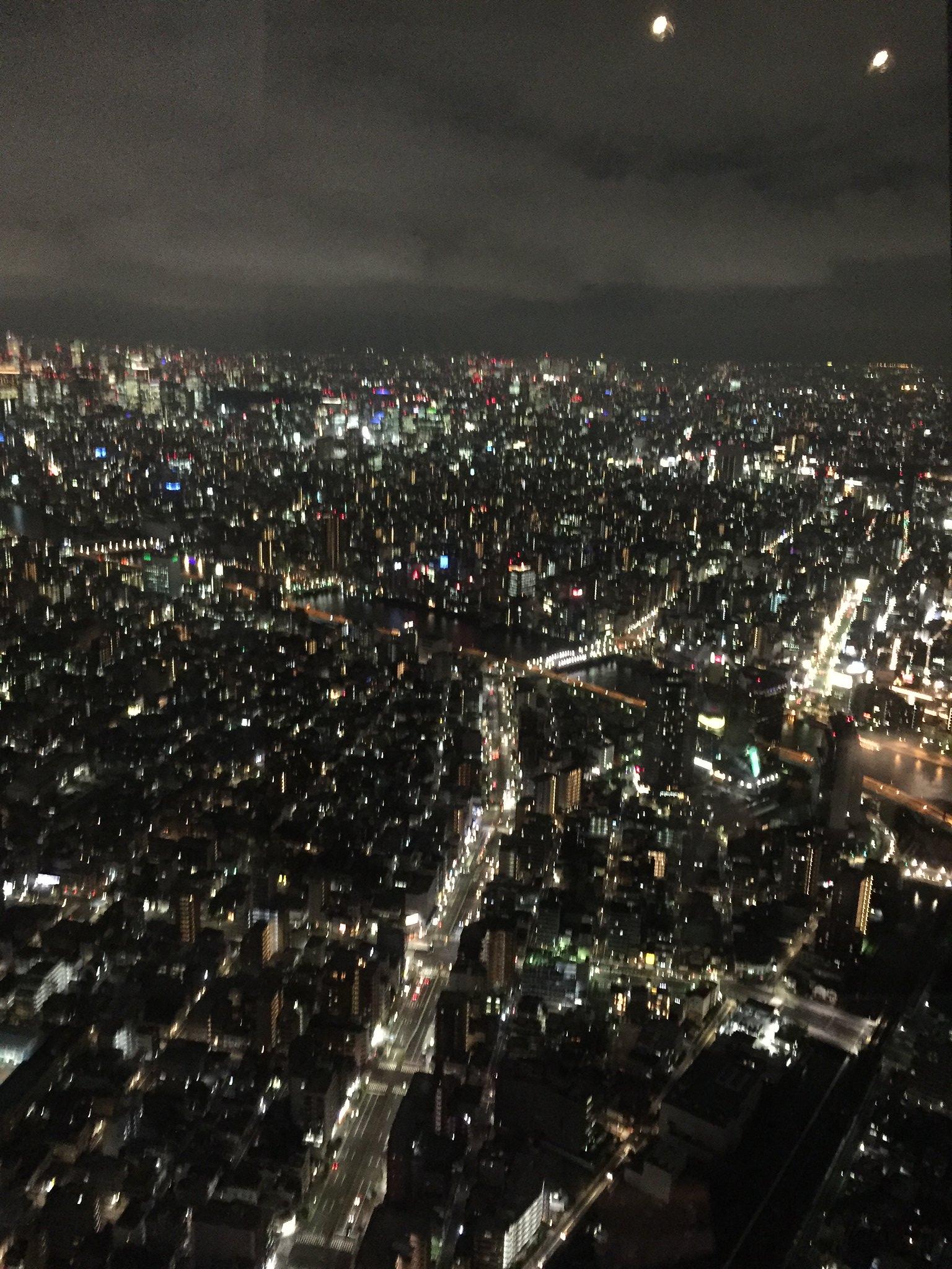 Utsikt från Tokyo Skytree natt