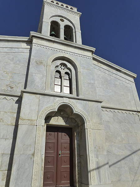 façade de la cathédrale de Naxos