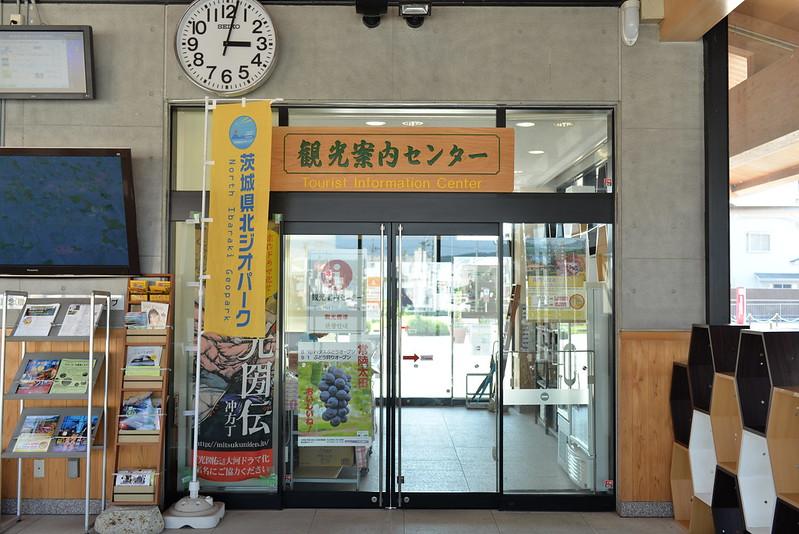 夏の青春18きっぷの旅 茨城県常陸太田編 2016年8月4日